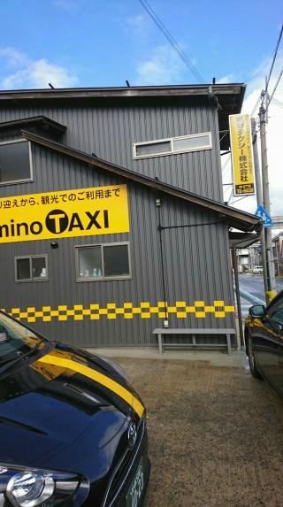 網野タクシー